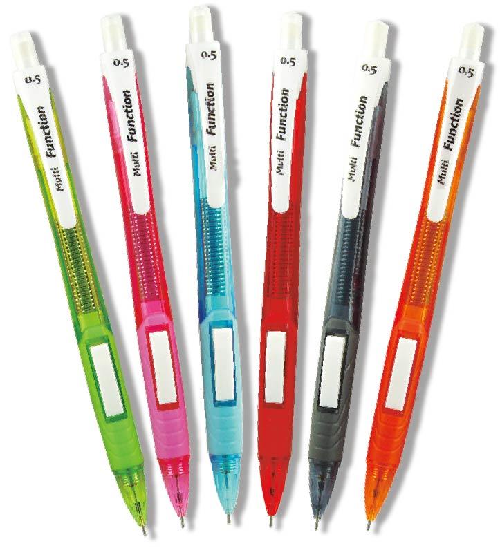 多重按壓自動鉛筆 0.5mm