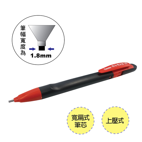 2B 得分考試筆