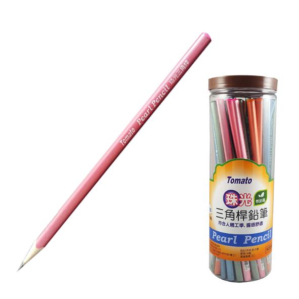 三角珠光鉛筆2B