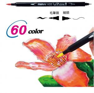 雙頭彩繪漫畫筆