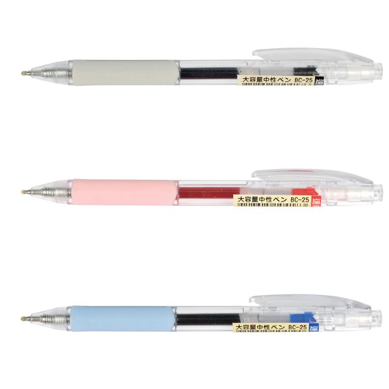 大容量速乾中性筆